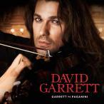 愛と狂気のヴァイオリニスト/デイヴィッド・ギャレット[CD]通常盤【返品種別A】