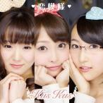 恋模様(Type A)/Kus Kus[CD]【返品種別A】