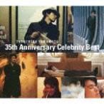 Tatsuhiko Yamamoto 35th Anniversary Celebrity Best/山本達彦[SHM-CD+DVD]【返品種別A】