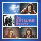 the KAGUYAHIME forever/かぐや姫[CD]【返品種別A】