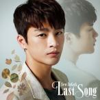 Last Song Type-B