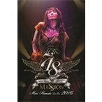 "Mari Hamada Live Tour 2016""Mission"