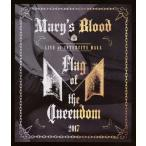 LIVE at INTERCITY HALL 〜Flag of the Queendom〜/Mary's Blood[Blu-ray]【返品種別A】