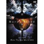 LIVE at BLITZ 〜Make The New World Tour 2018〜/Mary's Blood[DVD]【返品種別A】