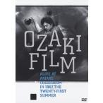 OZAKI FILM ALIVE AT ARIAKE COLOSSEUM IN 1987 THE TWENTY-FIRST SUMMER/尾崎豊[DVD]【返品種別A】