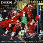 いつかはメリークリスマス/DISH//[CD]通常盤【返品種別A】