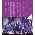 ショッピング乃木坂46 乃木坂46 1ST YEAR BIRTHDAY LIVE 2013.2.22 MAKUHARI MESSE/乃木坂46[Blu-ray]【返品種別A】
