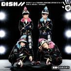 変顔でバイバイ!!/DISH//[CD]通常盤【返品種別A】