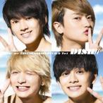 イエ〜ィ!!☆夏休み/DISH//[CD]通常盤【返品種別A】
