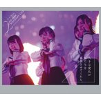 乃木坂46 2nd YEAR BIRTHDAY LIVE 2014.2.22 YOKOHAMA ARENA/乃木坂46[Blu-ray]【返品種別A】