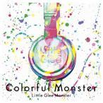 Colorful Monster/Little Glee Monster[CD]通常盤【返品種別A】