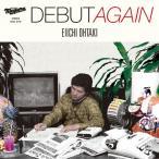DEBUT AGAIN/大滝詠一[CD]通常盤【返品種別A】