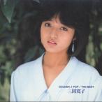 GOLDEN J-POP/THE BEST/三田寛子[CD]【返品種別A】