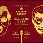 ALL TIME BEST 〜Martini Dictionary〜/鈴木雅之[CD]通常盤【返品種別A】