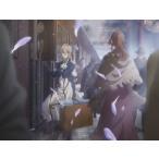 ヴァイオレット エヴァーガーデン4  Blu-ray