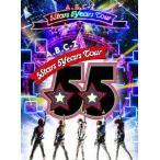 [枚数限定][限定版]A.B.C-Z 5Stars 5Years Tour(DVD初回限定盤)/A.B.C-Z[DVD]【返品種別A】