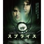 スプライス【Blu-ray】/エイドリアン・ブロディ[Blu-ray]【返品種別A】