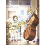 響け!ユーフォニアム2 5巻/アニメーション[Blu-ray]【返品種別A】