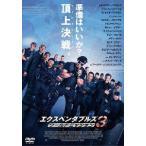 エクスペンダブルズ3 ワールドミッション/シルベスター・スタローン[DVD]【返品種別A】