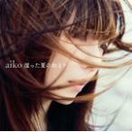 [枚数限定][初回仕様]湿った夏の始まり/aiko[CD]【返品種別A】