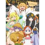 小林さんちのメイドラゴン5/アニメーション[Blu-ray]【返品種別A】