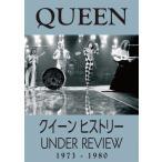 クイーン ヒストリー 1973-1980/クイーン[DVD]【返品種別A】