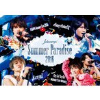 Johnnys Summer Paradise 2016  佐藤勝利 佐藤勝利 Summer Live 2016  中島健人  Honey Butterfly  菊池風磨 風 are you  … DVD PCBP-53210