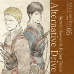 TVアニメ「進撃の巨人」キャラクターイメージソングシリーズ Vol.05 Alternative Drive[CD]【返品種別A】