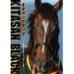 「キタサンブラック 〜平成最後の怪物とホースマンの信念〜/競馬[Blu-ray]【返品種別A】」の画像