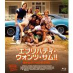 エブリバディ・ウォンツ・サム!! 世界はボクらの手の中に/ブレイク・ジェナー[Blu-ray]【返品種別A】