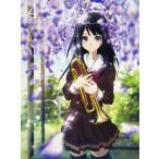 響け!ユーフォニアム 4/アニメーション[Blu-ray]【返品種別A】