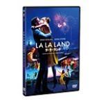ラ ラ ランド スタンダード エディション  DVD