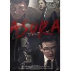 アシュラ/チョン・ウソン[Blu-ray]【返品種別A】