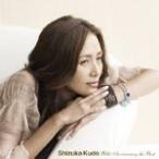 Shizuka Kudo 20th Anniversary the Best/工藤静香[CD]通常盤【返品種別A】