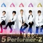 [初回仕様]5 Performer-Z/A.B.C-Z[CD]通常盤【返品種別A】
