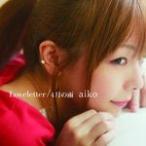 Loveletter/4月の雨/aiko[CD]【返品種別A】