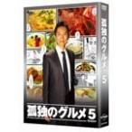 孤独のグルメ Season5 DVD BOX/松重豊[DVD]【返品種別A】
