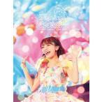 Mimori Suzuko Live 2017「Tropical Paradise」/三森すずこ[DVD]【返品種別A】