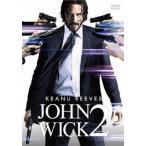 ジョン・ウィック:チャプター2【DVD】/キアヌ・リーブス[DVD]【返品種別A】