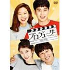 プロデューサー DVD-BOX/キム・スヒョン[DVD]【返品種別A】