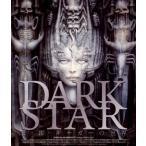 DARK STAR H・R・ギーガーの世界/H・R・ギーガー[Blu-ray]【返品種別A】
