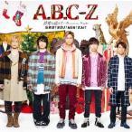 [枚数限定][先着特典付き]終電を超えて〜Christmas Night〜/忘年会!BOU!NEN!KAI!/A.B.C-Z[CD]通常盤【返品種別A】
