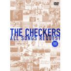 チェッカーズ ALL SONGS REQUEST -DVD EDITION-【廉価版】/チェッカーズ[DVD]【返品種別A】