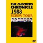 THE CHECKERS CHRONICLE 1988 SCREW TOUR【廉価版】/チェッカーズ[DVD]【返品種別A】