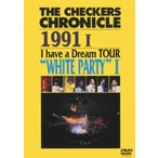 """THE CHECKERS CHRONICLE 1991 I I have a Dream TOUR """"WHITE PARTY I"""
