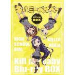 キルミーベイベー Blu-ray BOX/アニメーション[Blu-ray]【返品種別A】