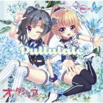 [枚数限定][限定盤]Pullulate(初回限定盤)/オルタンシア[CD+Blu-ray]【返品種別A】