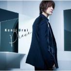 Piece/浦井健治[CD]【返品種別A】
