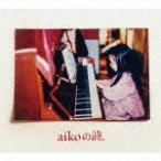[枚数限定][限定盤]aikoの詩。【初回限定盤/4CD+DVD】/aiko[CD+DVD]【返品種別A】