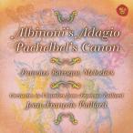 アルビノーニのアダージョ,パッヘルベルのカノン&バッハ:G線上のアリア/パイヤール(ジャン=フランソワ)[CD]【返品種別A】